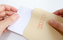 税務権限代理書の提出